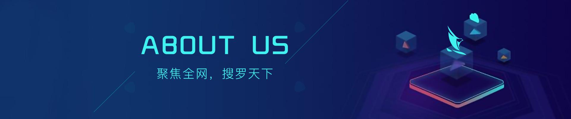 长沙聚搜网站优化公司