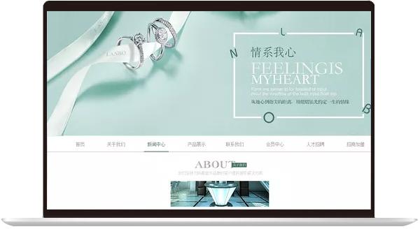 长沙ope体育网站推广外包-三唐珠宝