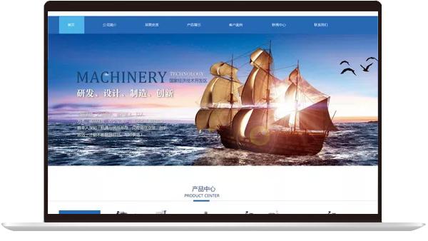 长沙网站优化排名-陕西某空压机公司
