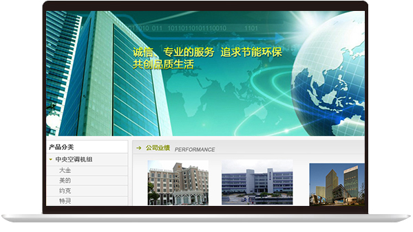某暖通制冷行业网站SEO案例