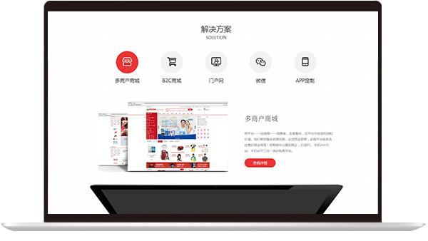 长沙网站优化-锦威化工